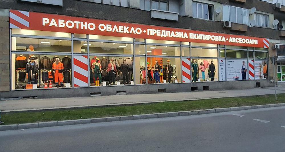 Stores-07-Slider-Photo